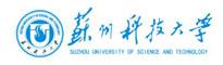 苏州科技大学公开招聘工作人员公告
