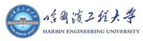 哈尔滨工程大学诚聘海内外优秀人才