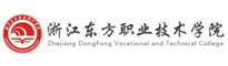 浙江东方职业技术学院2016年诚聘高层次人才计划