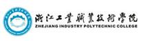 浙江工业职业技术学院2016年诚聘高层次人才