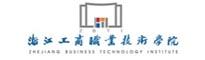 浙江工商职业技术学院2016年公开招聘高层次人才公告