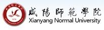 咸阳师范学院2017年高校教师招聘公告