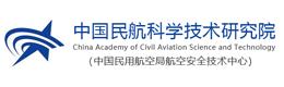 中国民航科学技术研究院2019年度面向社会公开招聘工作人员公告