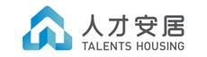 深圳市人才安居集团博士后创新实践基地2021年博士后招聘简章